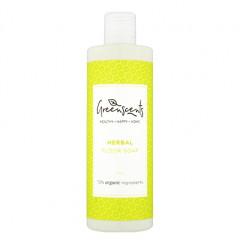 Greenscents yleispuhdistustiiviste, sitruunaruoho näyte 60 ml